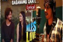 Photo of Gaganamu Daati Song Lyrics –  Miles Of Love