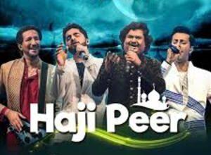 Photo of HAJI PEER Lyrics – BHOOMI 2020
