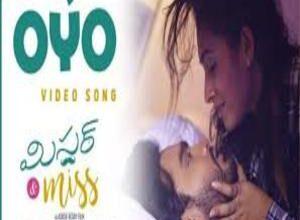 Photo of OYO Lyrics – Mr And Miss Movie