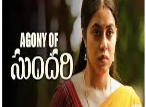 Photo of Agony Of Sundari  Song Lyrics –  Purna Sundari Movie