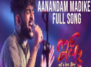 Photo of AANANDAM MADIKE  Song Lyrics – ISHQ ( SID SRIRAM)  Movie