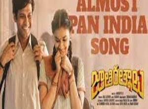 Photo of Almost Pan India Lyrics –  Jathi Ratnalu Movie