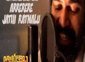 Photo of Arrerere Jathi Ratnalu song Lyrics –  Jathi Ratnalu