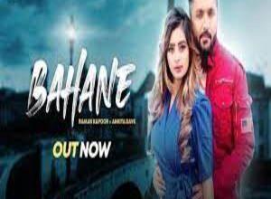 Photo of BAHANE song Lyrics –  RAMAN KAPOOR