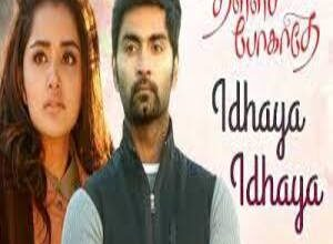 Photo of Idhaya Idhaya Lyrics –  Thalli Pogathey