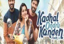Photo of KANNA VEESI Lyrics –  KADHAL ONDRU KANDEN