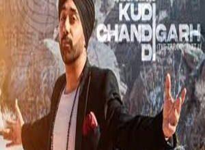 Photo of KUDI CHANDIGARH DI Lyrics –  JASSI SIDHU