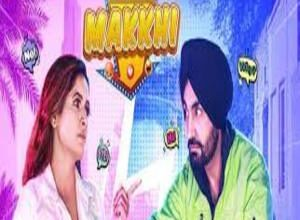 Photo of MAKKHI Lyrics –  RAVINDER GREWAL