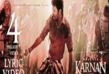 Photo of PANDARATHI PURANAM  song Lyrics –   KARNAN , DEVA, REETHA ANTHONY DAASAN