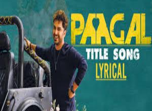 Photo of Paagal Title song Lyrics –  Paagal