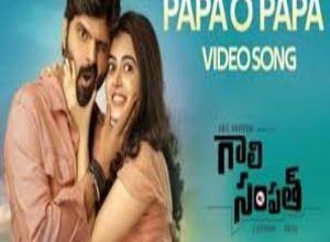 Photo of Papa O Papa Lyrics –   Gaali Sampath Movie