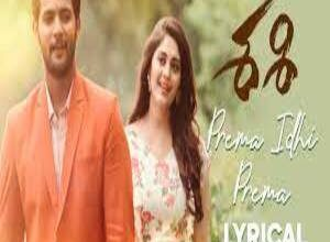 Photo of Prema Idhi Prema song Lyrics –  Sashi