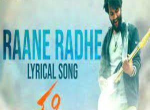 Photo of Raane Radhe song Lyrics –  Sashi Movie