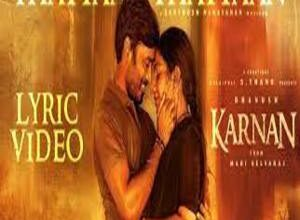 Photo of THATTAAN THATTAAN Lyrics –  KARNAN . DHANUSH
