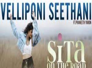 Photo of Velliponi Seethani Lyrics –   Sita On The Road Movie