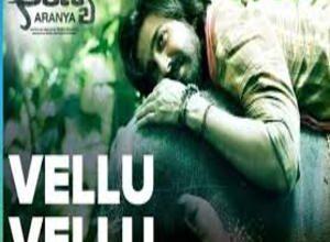 Photo of Vellu Vellu song Lyrics –  Aranya