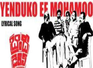 Photo of Yenduko Ee Mohamoo song Lyrics –  Brandy Diaries' Movie