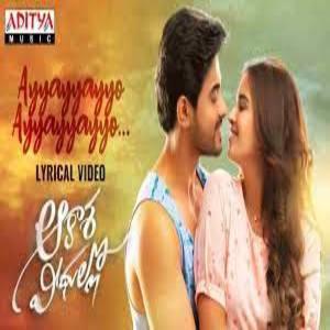 Ayyayyayyo Sid Sriram Lyrics - Aakasa Veedhullo