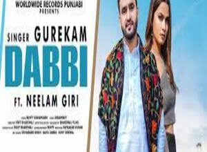 Photo of DABBI Lyrics –   GUREKAM