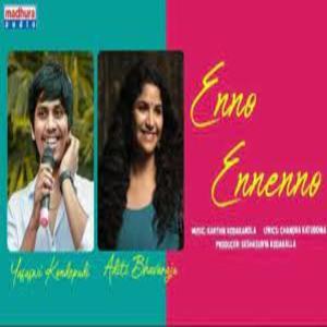 Enno Ennenno Lyrics - Yasaswi Kondepudi New Song