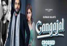 Photo of GANGAJAL Lyrics –  GURMAN MAAN