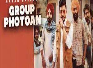 Photo of GROUP PHOTOAN Lyrics –  GAGAN BALRAN