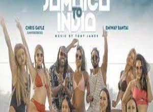 Photo of JAMAICA TO INDIA Lyrics –  Emiway x Chris Gayle