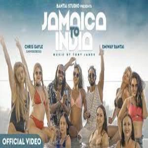 JAMAICA TO INDIA Lyrics - Emiway x Chris Gayle