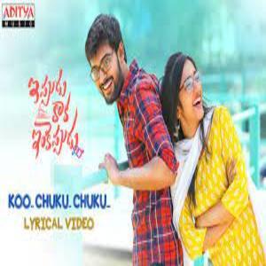 Koo Chuku Chuku Lyrics - Ippudu Kaaka Inkeppudu Movie