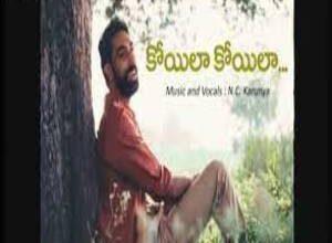 Photo of Koyilaa Koyilaa Lyrics –  Karunya Ugadi Song 2021