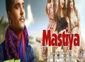 Photo of MASTIYA Lyrics –    KAMAL KHAN