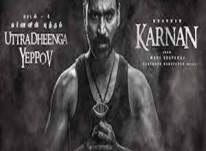 Photo of UTTRADHEENGA YEPPOV Lyrics –  KARNAN , DHEE