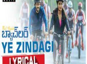 Photo of Ye Zindagi Ivvaala  Lyrics –    Most Eligible Bachelor