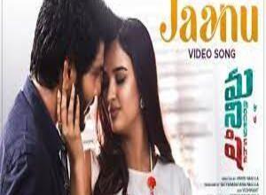 Photo of Jaanu O Jaanu Lyrics –  MoneyShe Movie