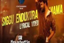 Photo of Sigguendukura Mama Lyrics –  SR Kalyanamandapam Movie