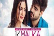 Photo of IK MAUKA Lyrics –  Inder Chahal , Anumeha Bhasker