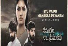 Photo of Ika Etu Vaipo Manasaa Payanam Lyrics –  Nenu Leni Naa Prema Katha Movie