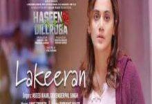 Photo of LAKEERAN Lyrics –  HASEEN DILLRUBA