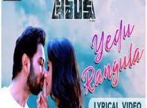 Photo of Yedu Rangula Lyrics –  Trishanku Movie