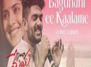 Photo of Bagundhi Ee Kaalame Lyrics –  Dear Megha Movie