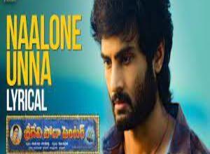 Photo of Naalone Unna Lyrics –  Sridevi Soda Center Movie