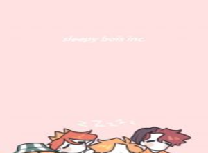 Photo of PIGSTEP RAP 2 Lyrics –  The Sleepy Boys INC.