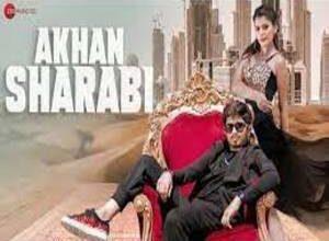 Photo of Akhan Sharabi Lyrics – Mika Singh