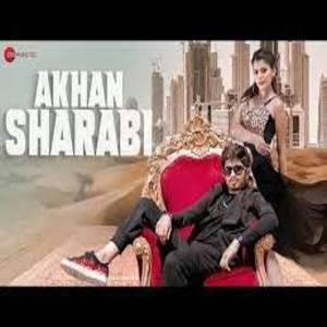 Akhan Sharabi Lyrics - Mika Singh