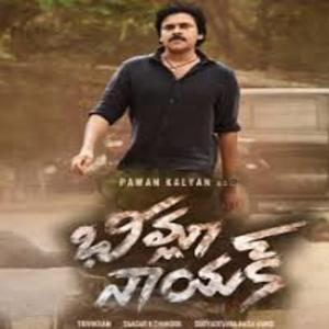 Bheemla Nayak Title Lyrics - Bheemla Nayak Movie (pavan kalyan)