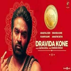 Dravida Kone Lyrics - Tughlaq Durbar , Harihara Sudhan
