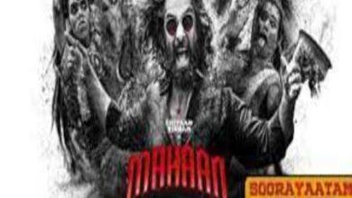 Photo of Soorayaatam Lyrics – Mahaan Tamil Movie