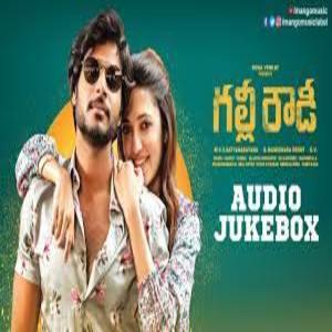 Thalladilli Podha Lyrics - Gully Rowdy Movie