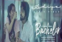 Photo of ADIYE(Tamil) Lyrics – Bachelor , Kapil Kapilan