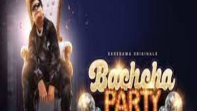 Photo of Bachcha Party Lyrics – Rego B & Bboy Aayush
